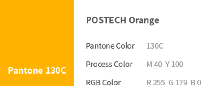 POSTECH 로고 Pantone 130C - POSTECH Orange (Pantone Color: 130C, Process Color: M 40 Y 100, RGB Color: R 255 G 179 B 0) 이미지