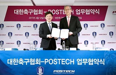 POSTECH, 첨단기술로 축구 대표팀 경기력 강화시킨다.