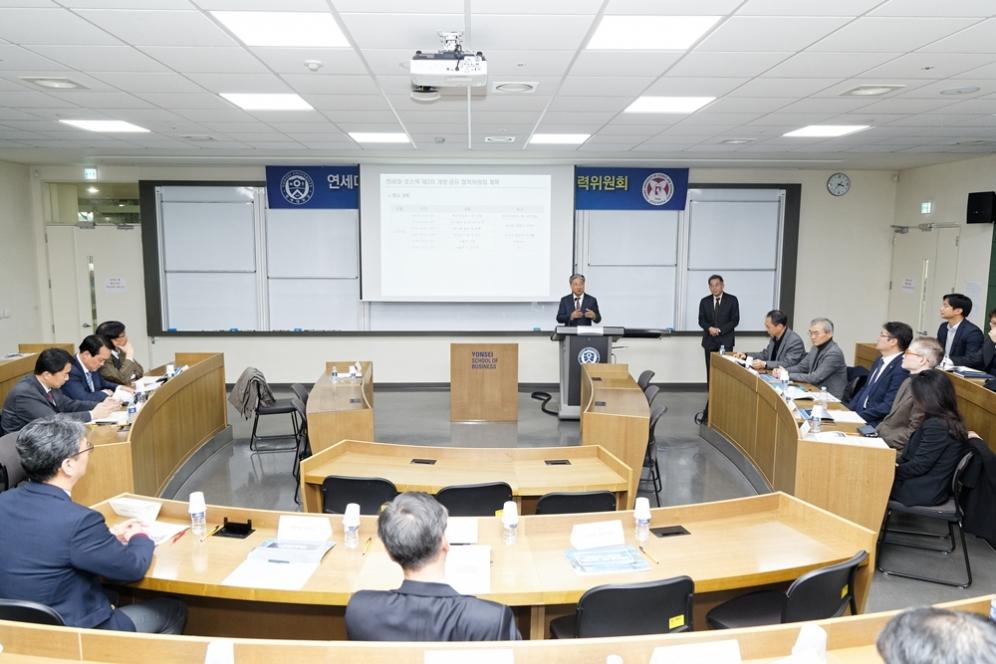 NEO_576311월 30일연세대 포스텍 3차 개방공유위원회